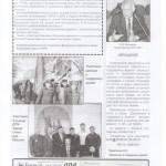 Боевой листок ДПА 4