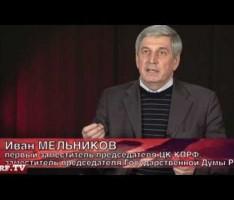 Воплощенная мечта. Документальное кино о космическом прорыве СССР