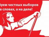 57c8b0_che_vybory