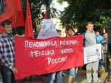 Митинг 5 июля КАлуга