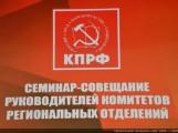 9db6c0_ssi_5208_novyi-razmer